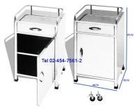 DT-94:ตู้เข็นเอนกประสงค์ 
