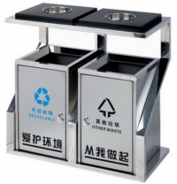 AM-63:ถังขยะแยกประเภท 2 ช่องมีที่เขี่ยบุหรี่ 
