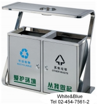AM-64:ถังขยะแยกประเภท 2 ช่องมีที่เขี่ยบุหรี่ 