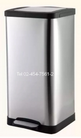 AM-76:ถังขยะสแตนเลสเท้าเหยียบ 15 ลิตร 