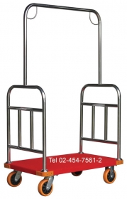 AA-31 : รถเข็นกระเป๋าโรงแรม